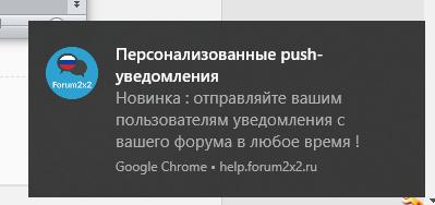 Персонализованные push-уведомления : новый способ вовлечения ваших пользователей Push-310