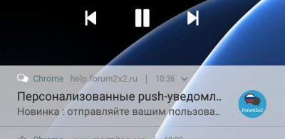 Персонализованные push-уведомления : новый способ вовлечения ваших пользователей Push-411