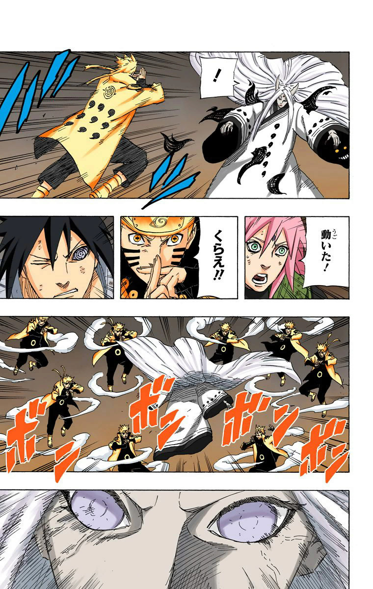 Top 10 Mais Poderosos de Naruto/Boruto - Página 5 Absorz14