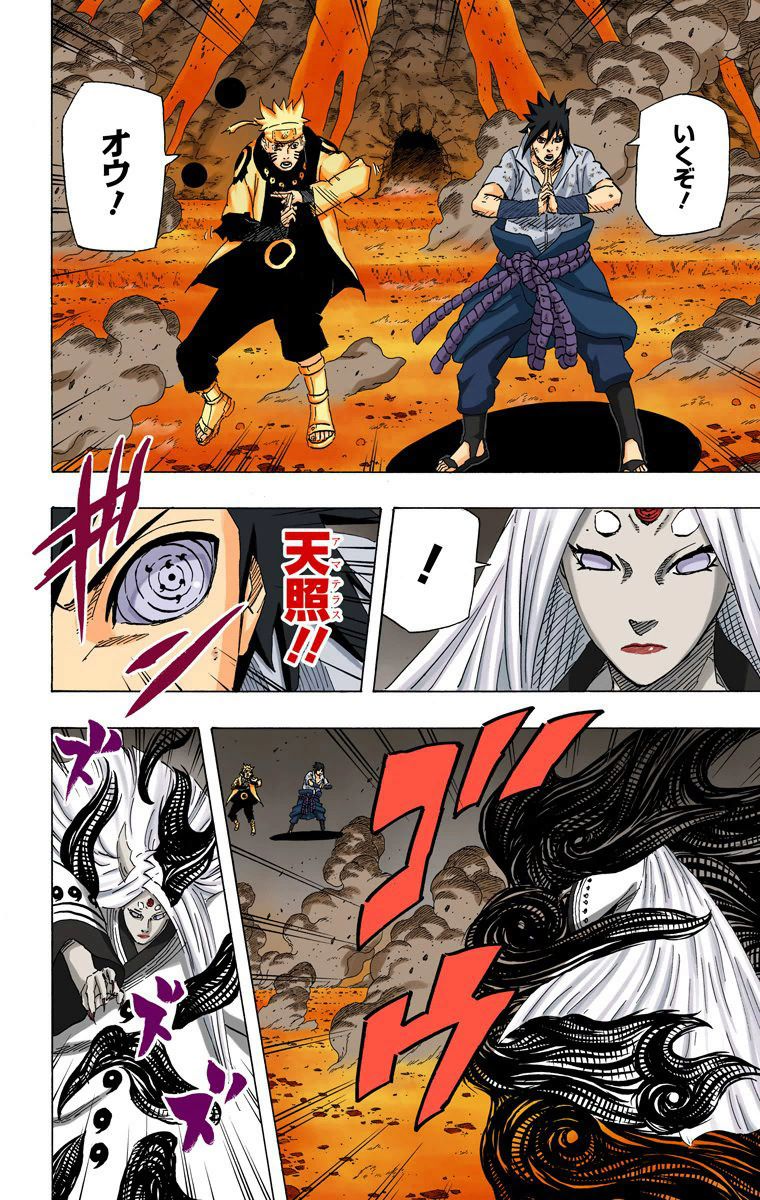 Top 10 Mais Poderosos de Naruto/Boruto - Página 5 Absorz15