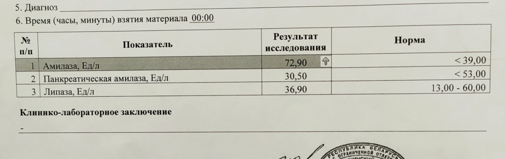Евгений 13.01.2016 Img_2014