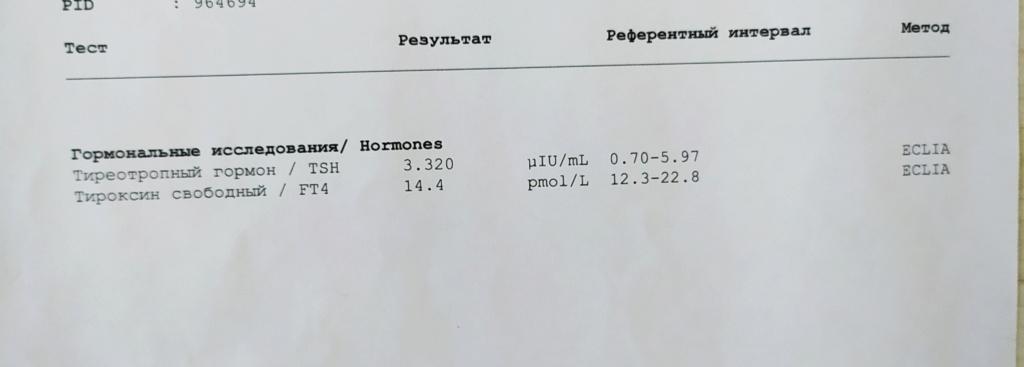 Евгений 13.01.2016 Img_2018