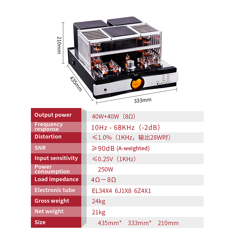 Yaqin MS-20B Hi-End Vacuum Tube Amplifier H13a8810