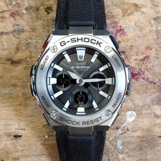 Bracelet G-Shock GST W130C W130c10