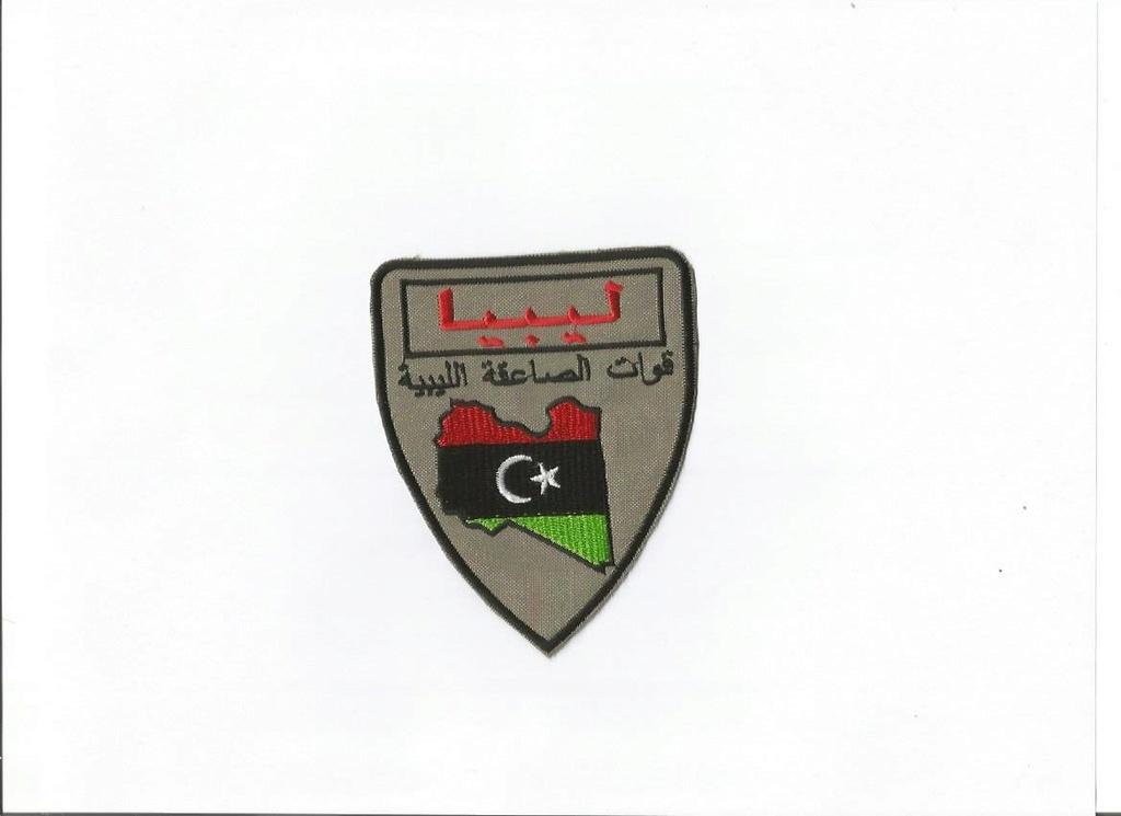 Libya patch Image10
