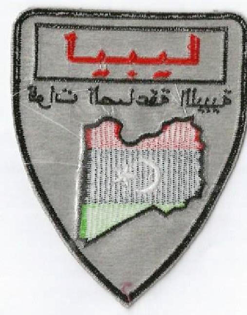 Libya patch Patchr10