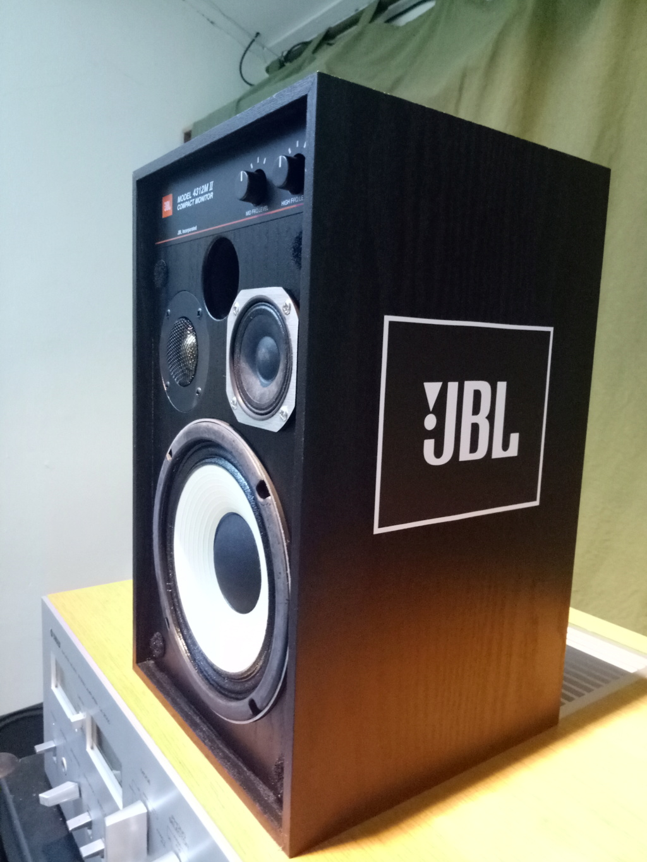 JBL 4312M mk2 compact monitor  Img20121