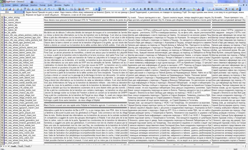 Cumulative Mod JP-2.1 Excel_10