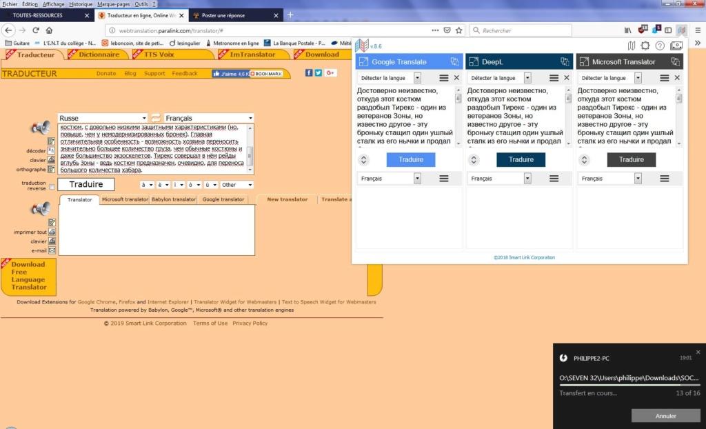 Cumulative Mod JP-2.1 - Page 3 Site_t10