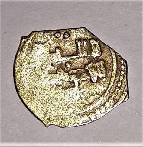 Handús de electrón de Yahya I, taifa de Toledo 10mm_o12