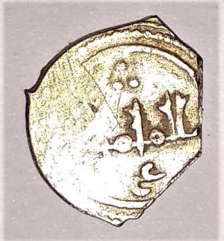 Handús de electrón de Yahya I, taifa de Toledo 10mm_o13