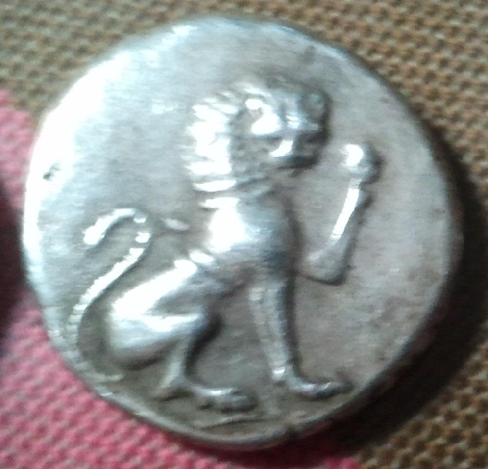 Grecque à identifier P210