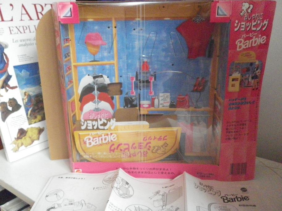 Le petit monde de TimeLady - Page 2 Japane10