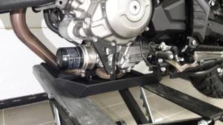 [TOPIC] Baroudiser la Suzuki V-strom 650 - Topic en construction  - Page 2 20210512