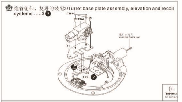 Building a T55-A for someone T55a110