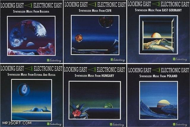 """Erdenklang"" - легендарный немецкий лейбл электронной музыки Erdenk10"