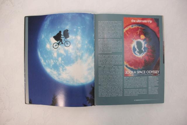 Fantastic Cinema (Фантастика, хоррор в кино) - отзывы и просмотр - Page 3 Fantas13