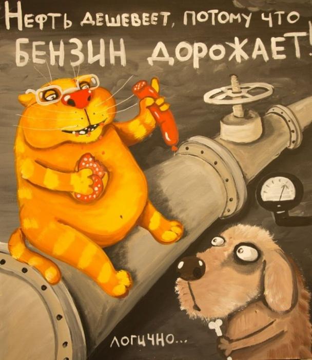 Современная живопись - Разное - Страница 3 Lozkin12