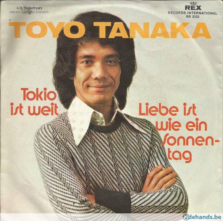 Toyo Tanaka – Tokio Ist Weit / Liebe Ist Wie Ein Sonnentag Toyo-t10