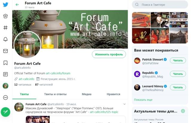 Дизайн в интернете - Страница 2 Twitte10