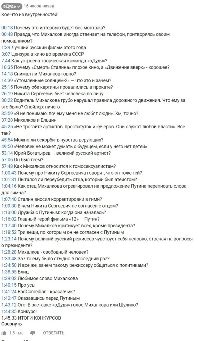 Культурный креатив современной жизни Vdudj10