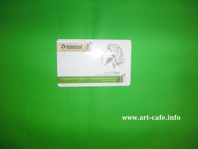 Бонусные и дисконтные пластиковые карты - коллекционирование (Bonus and discount cards - collecting)) - Страница 5 Vodopa10