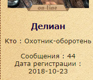 Новое поле профиля и новые смайлы 2019-015