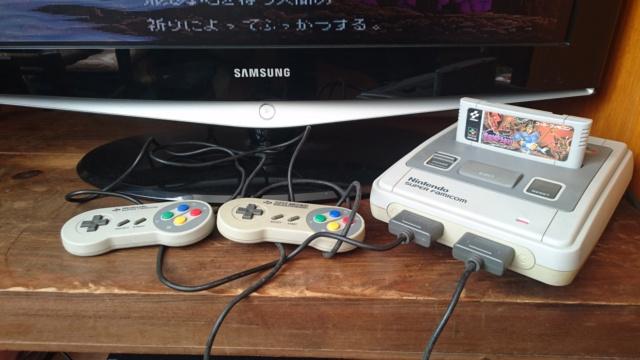 [ESTIM] Console Super Famicom (loose) + jeux SFC complets/loose Dsc_0316