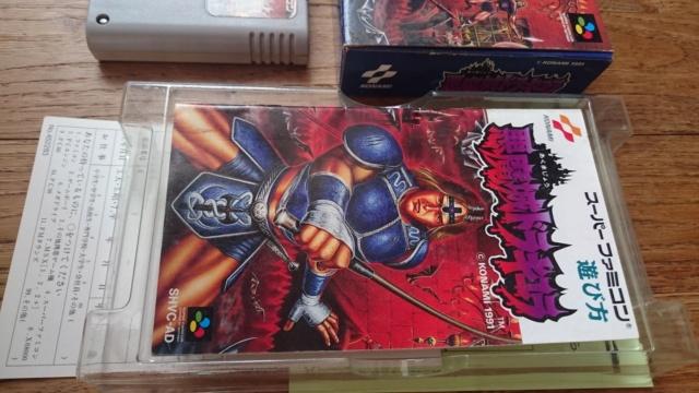 [ESTIM] Console Super Famicom (loose) + jeux SFC complets/loose Dsc_0321