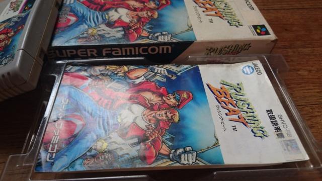 [ESTIM] Console Super Famicom (loose) + jeux SFC complets/loose Dsc_0325