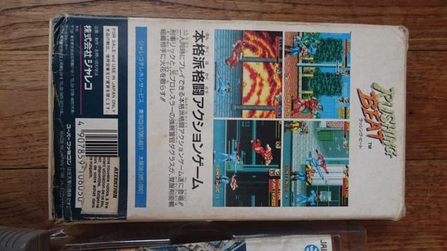 [ESTIM] Console Super Famicom (loose) + jeux SFC complets/loose Dsc_0329