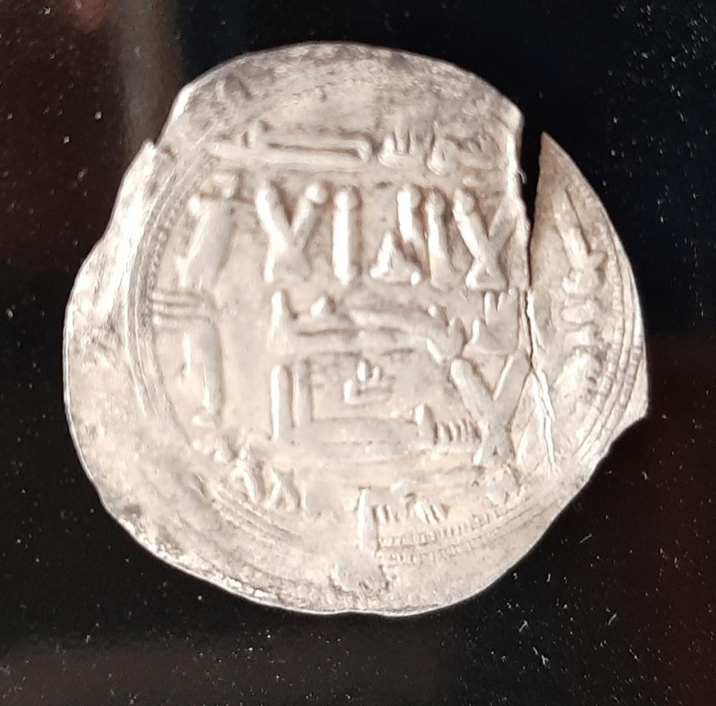 Dírham emiral del 220 H, al-Ándalus, Abderramán II 311