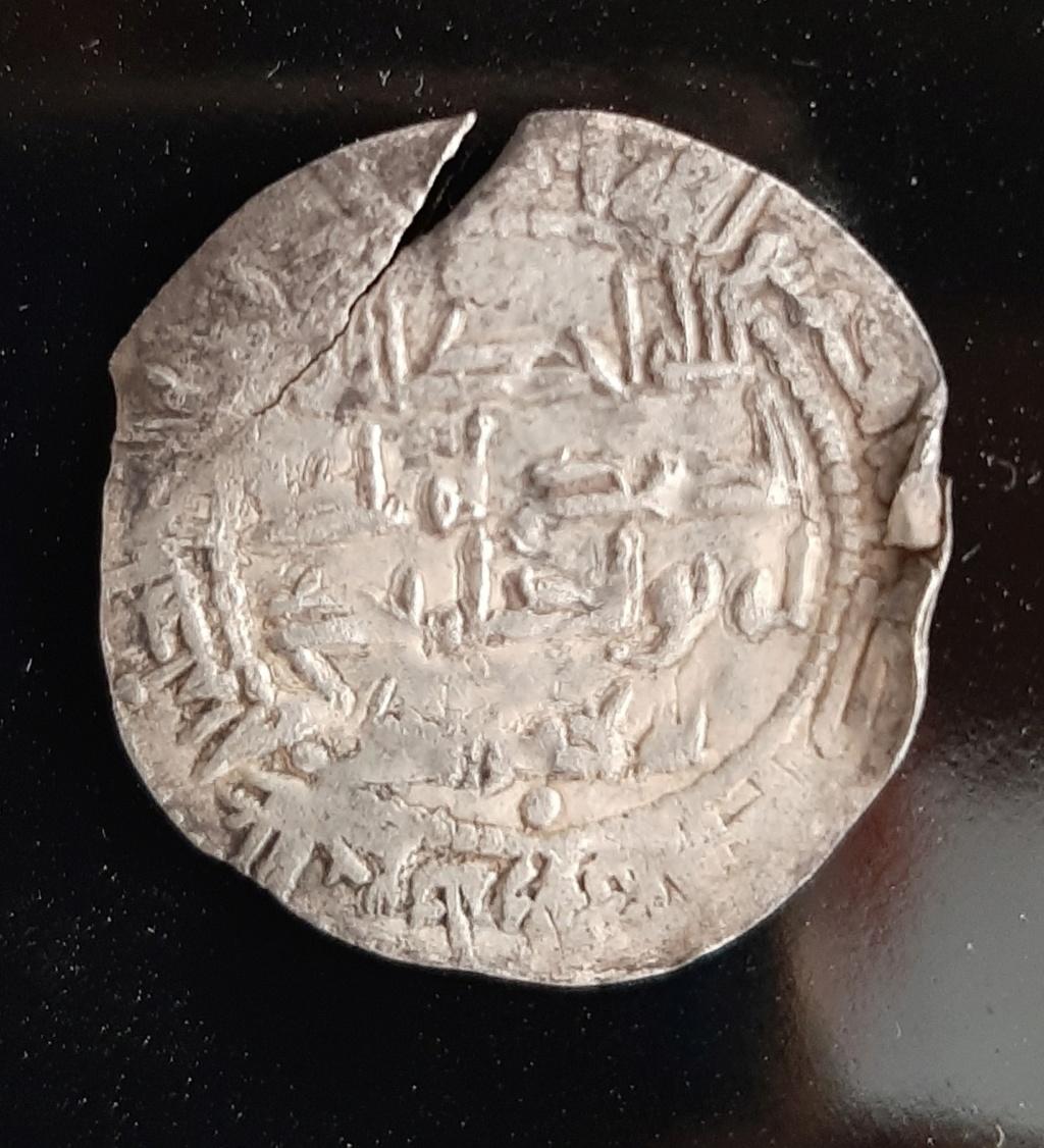 Dírham emiral del 220 H, al-Ándalus, Abderramán II 411