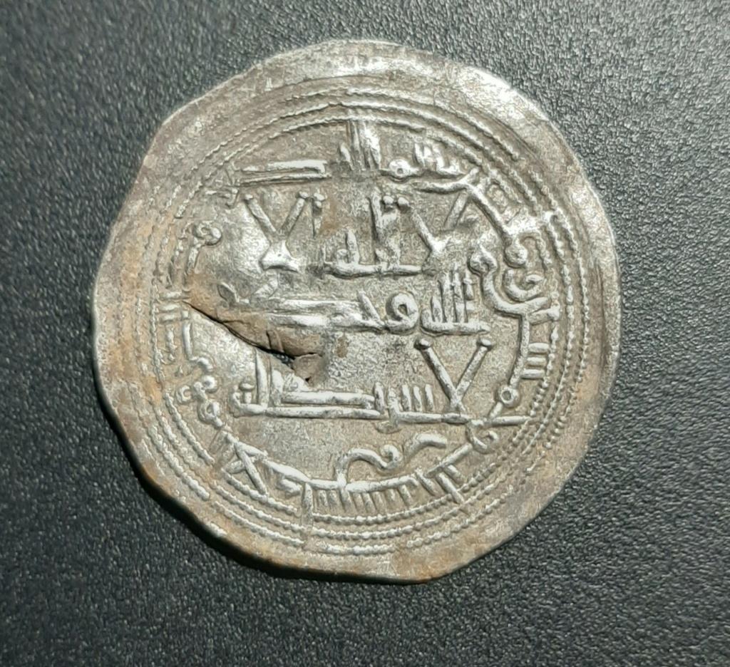 Dírham del 253 H, al-Ándalus, Muhammad I Dirham10
