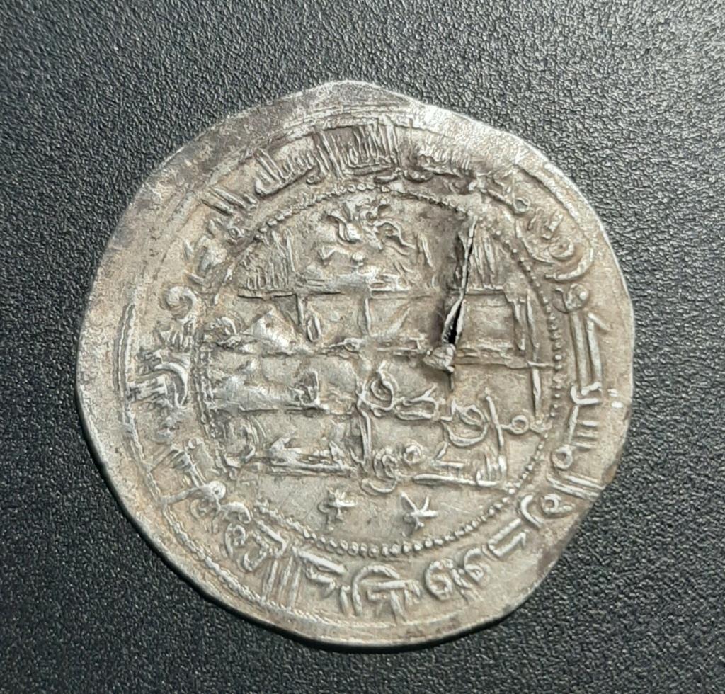 Dírham del 253 H, al-Ándalus, Muhammad I Dirham11