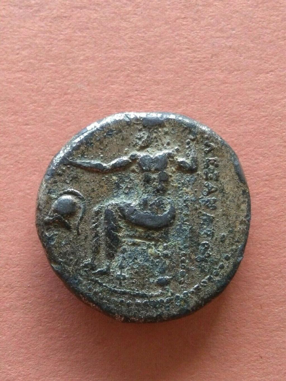 Reproducción actual de un tetradracma de Alexandro III de Macedonia S-l16011