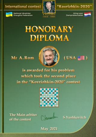 «Коврижкин-2020»_«Kovrizhkin-2020» Diplom12