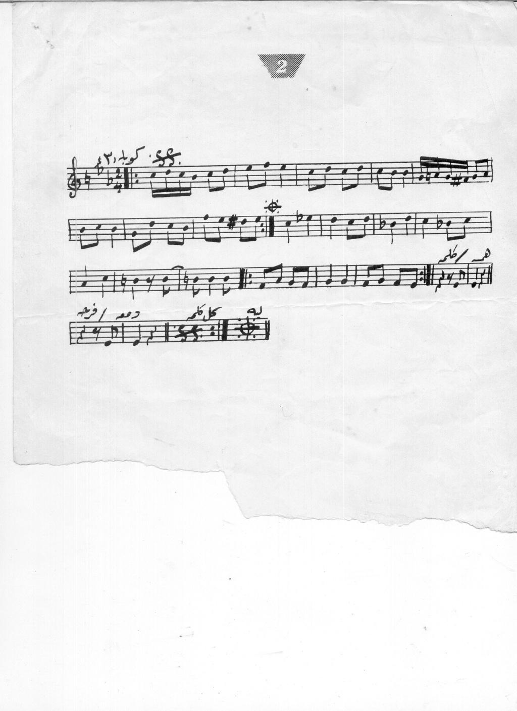 نوتة اغنية - قولى حاجة Aiao_y12