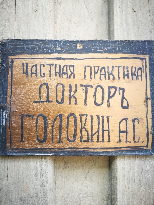 Поездка в Затонск - 8 сентября 2018 г. - Страница 3 Img_2010