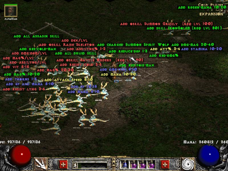 Новые Zy-El артефакты (обсуждение) D2se_229