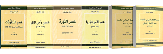 المنظمة العربية للترجمة .