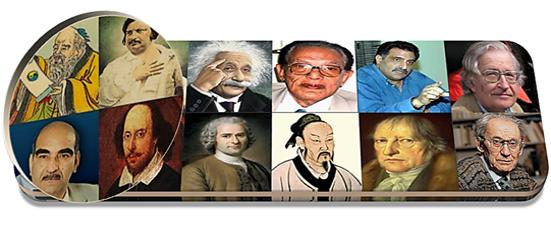المؤلفات الكاملة للكتّاب العالميين والعرب ( روابط مفردة لكل كتاب ) .