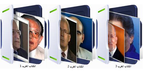المؤلفات الكاملة المتاحة للكتاب العرب .