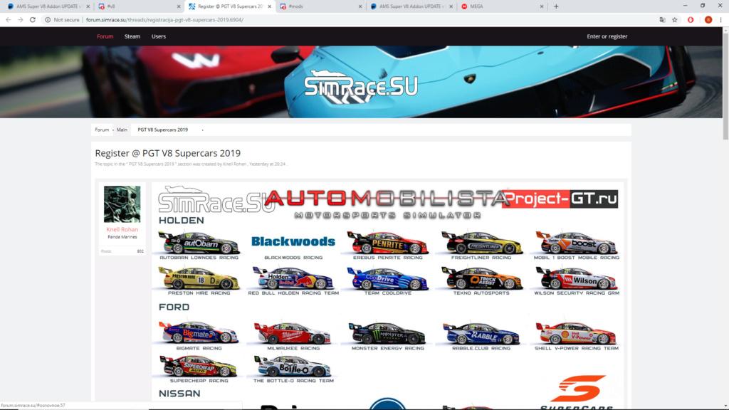 AMS Super V8 Addon UPDATE v1.3 - released 27.10.2017 - Page 2 2019-012