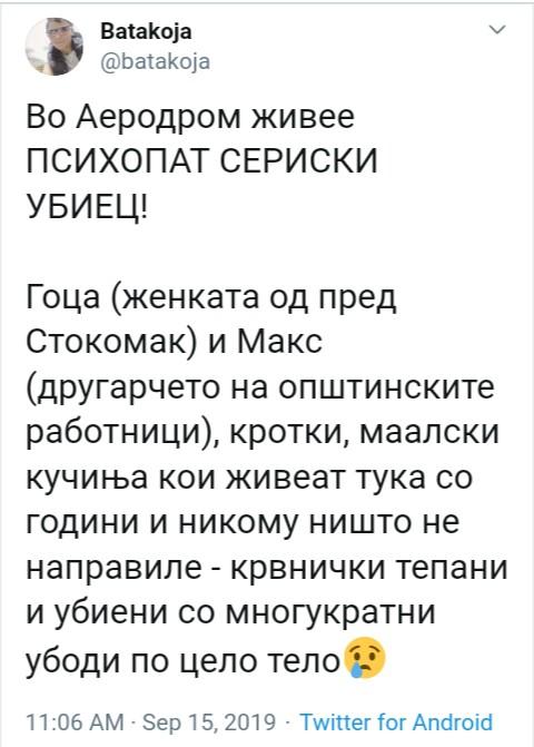 Zashtita na zhivotnite - Page 7 Img_2013