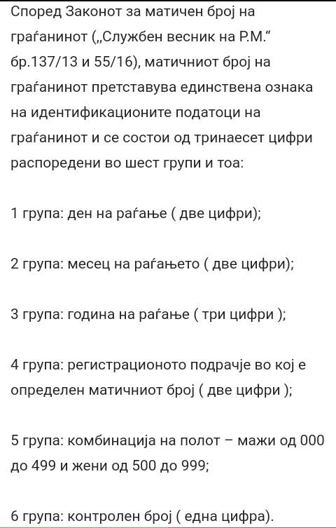 ЗАНИМЛИВОСТИ - Page 5 Img_2016