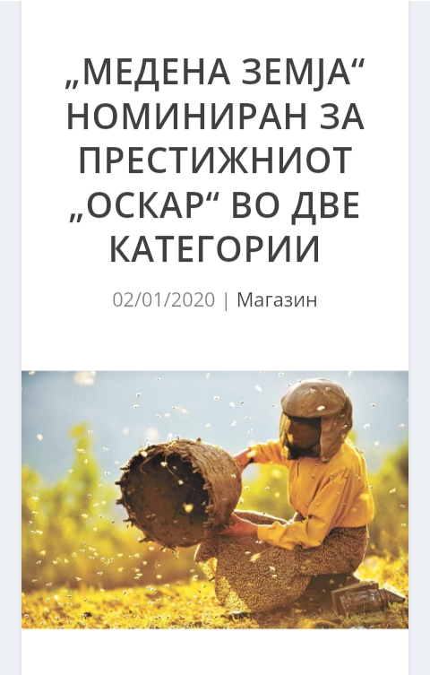 НАЈНОВИ ВЕСТИ - Page 25 Img_2017