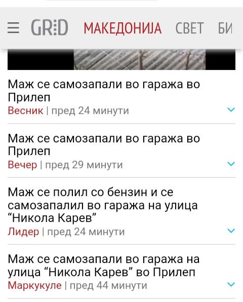 Разни вести од Македонија - Page 36 Img_2064