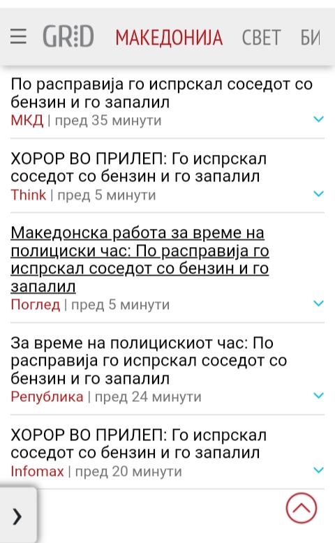 Разни вести од Македонија - Page 36 Img_2065