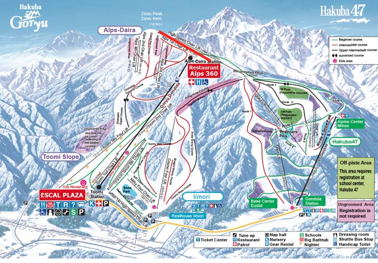 Télésiège Fixe 2 places (TSF2) Alps 1st Chair Lift Captur45